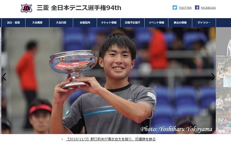 テニスの日本ランキングは誰でも獲得できる!JTAランキングとその仕組み。